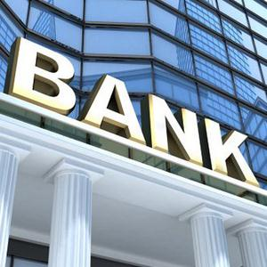 Банки Ромнов