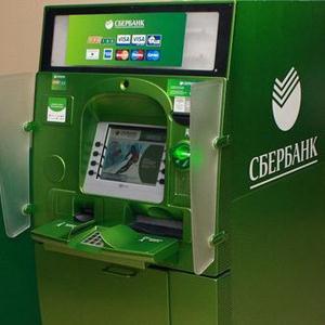 Банкоматы Ромнов