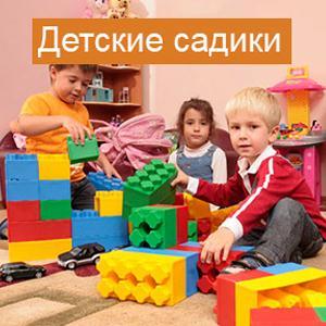 Детские сады Ромнов