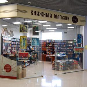 Книжные магазины Ромнов