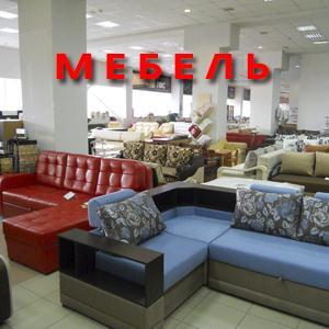 Магазины мебели Ромнов