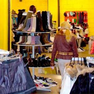 Магазины одежды и обуви Ромнов
