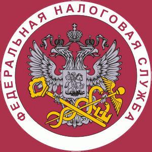 Налоговые инспекции, службы Ромнов