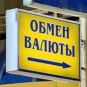 Обмен валют Ромнов