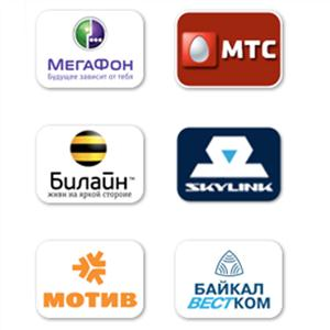Операторы сотовой связи Ромнов