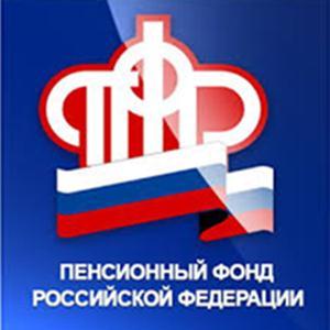 Пенсионные фонды Ромнов