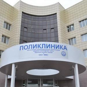 Поликлиники Ромнов