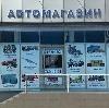 Автомагазины в Ромнах