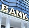 Банки в Ромнах