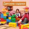 Детские сады в Ромнах