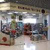 Книжные магазины в Ромнах