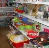 Магазины хозтоваров в Ромнах