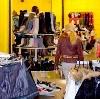 Магазины одежды и обуви в Ромнах