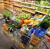 Магазины продуктов в Ромнах