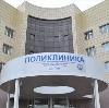 Поликлиники в Ромнах