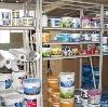 Строительные магазины в Ромнах