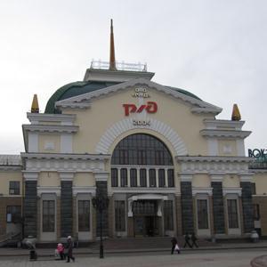 Железнодорожные вокзалы Ромнов